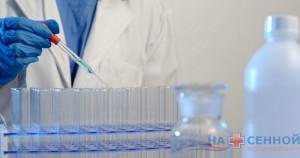 Генетические исследования (анализы)