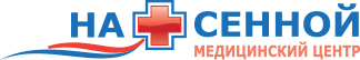 Медицинский центр «На Сенной»