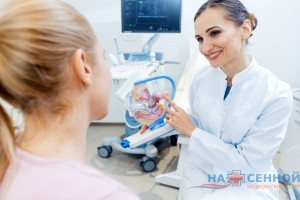 Консультация гинеколога-эндокринолога