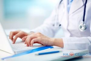 Консультация гинеколога онлайн